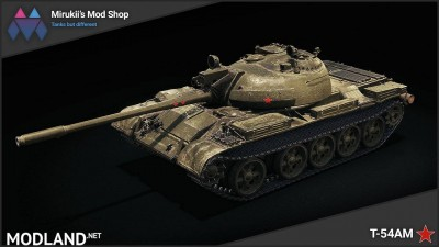Mirukii's T-54AM Remodel (T-54 Replacement) 1.5.1.0-0 [1.5.1.0], 1 photo